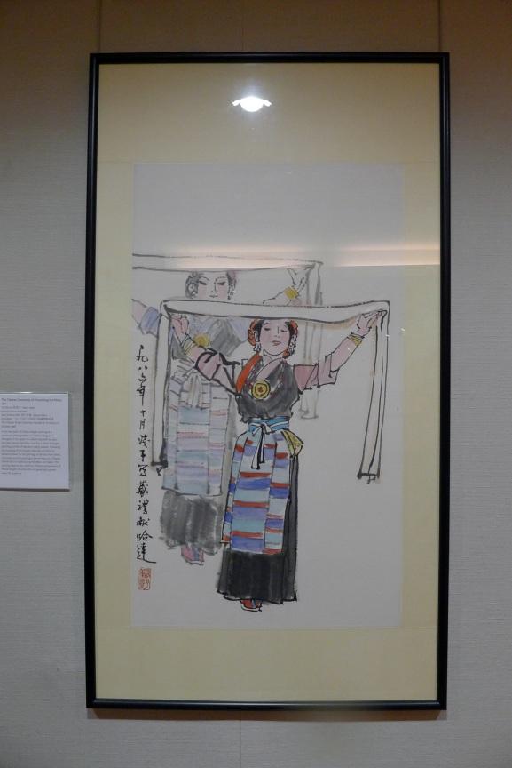 Two Tibetan women